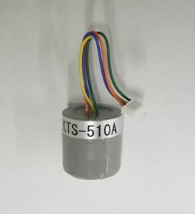 KOMYO KITAGAWA KTS-510A Nitric oxide gas sensor for combustion gas (0-5000ppm)